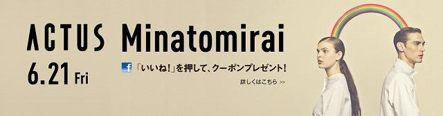 minatomirai1