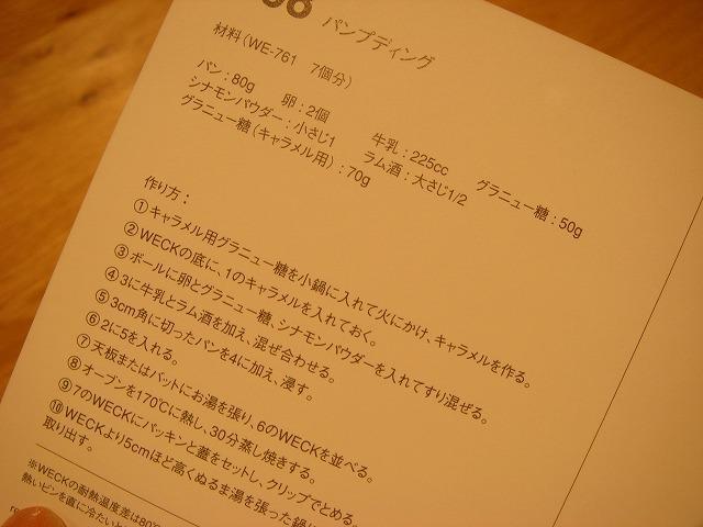 s-dsc05478